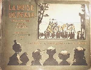 La prise de Pékin couverture de livre de théâtre d`ombres ombres chinoises silhouettes marionnettes